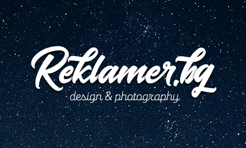 Reklamer.bg design & photography